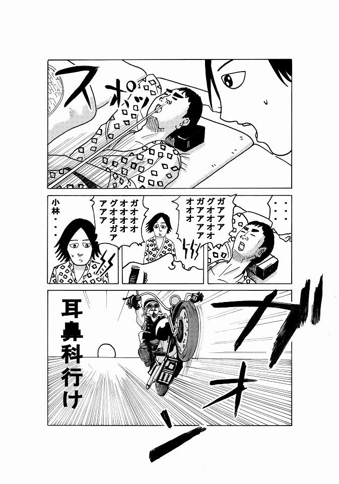 kobito10のコピー