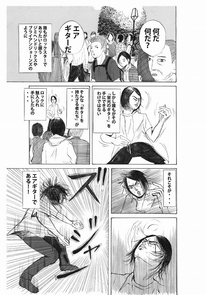 hikenai03のコピー