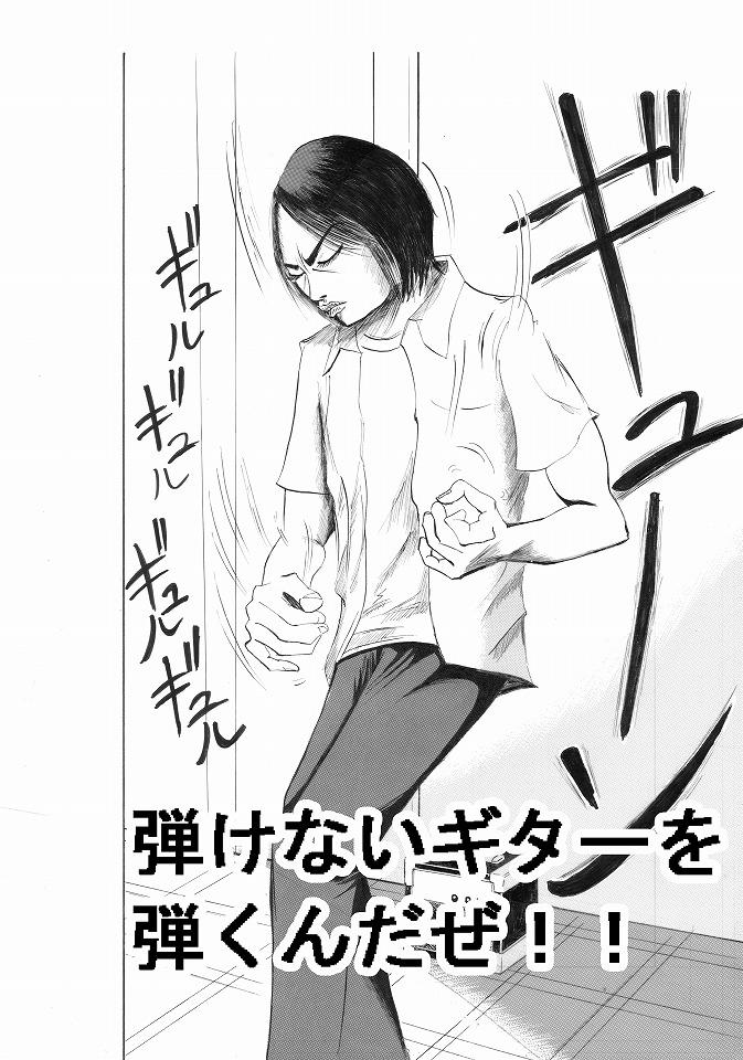 hikenai02のコピー