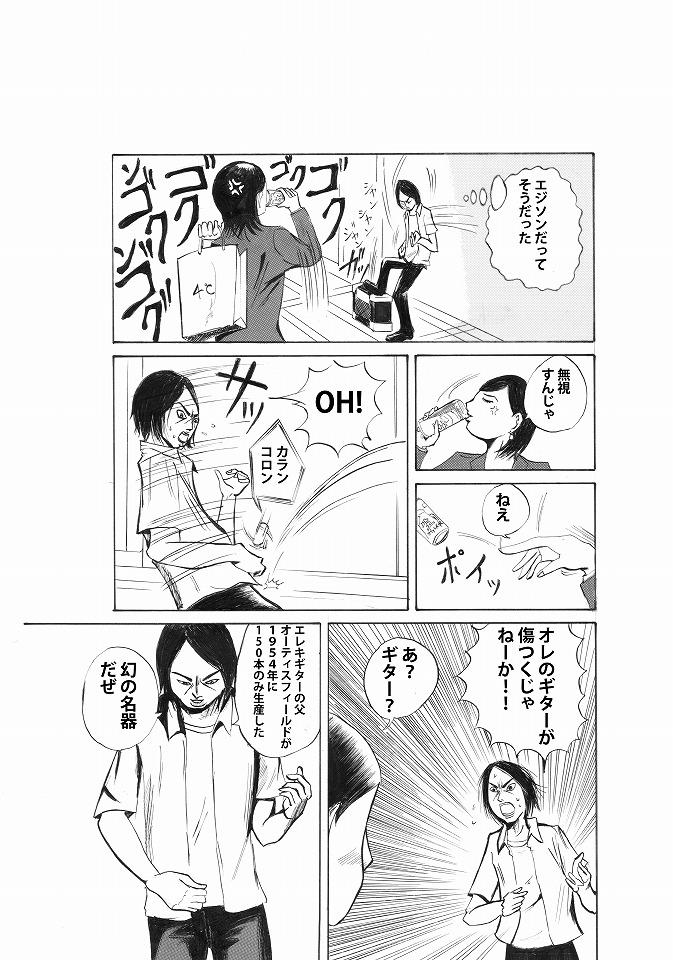 hikenai05のコピー