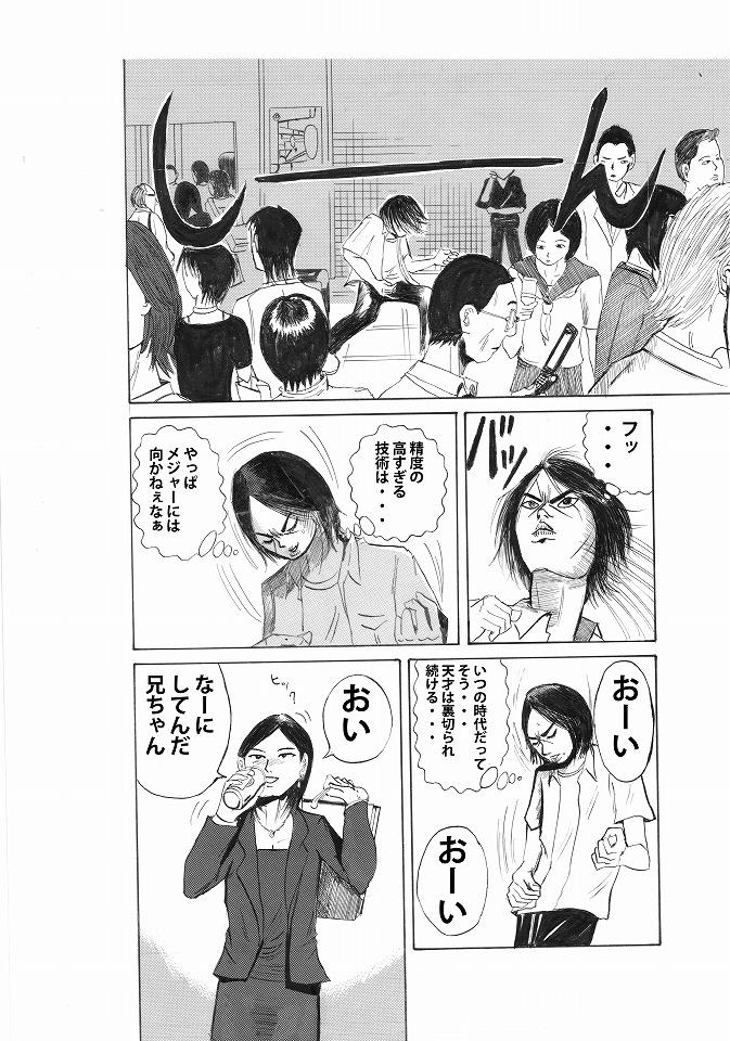hikenai04のコピー