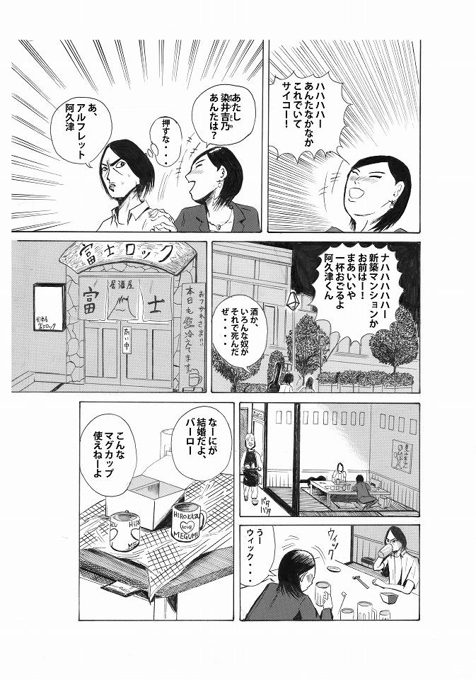 hikenai07のコピー