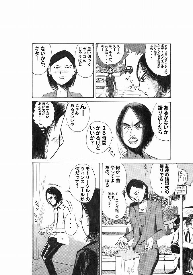 hikenai06のコピー