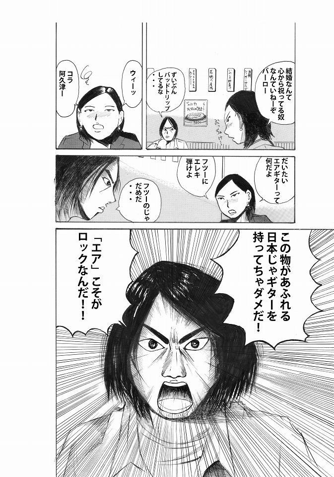 hikenai08のコピー