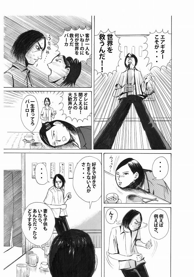 hikenai09のコピー