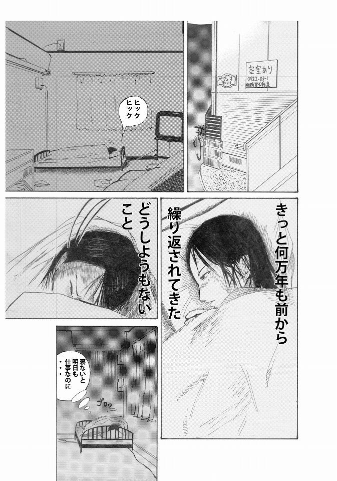hikenai15のコピー