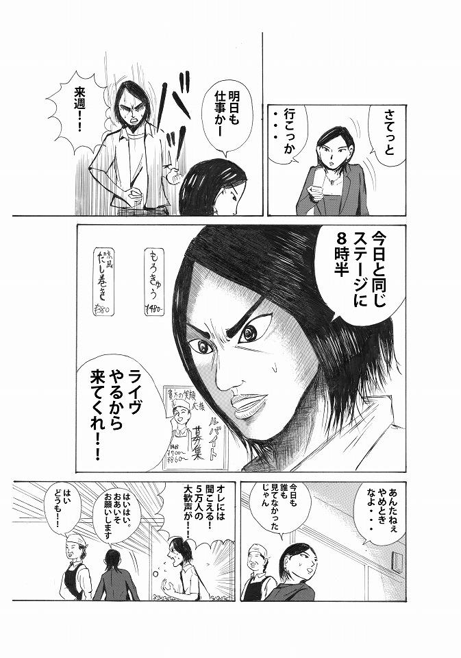 hikenai11のコピー