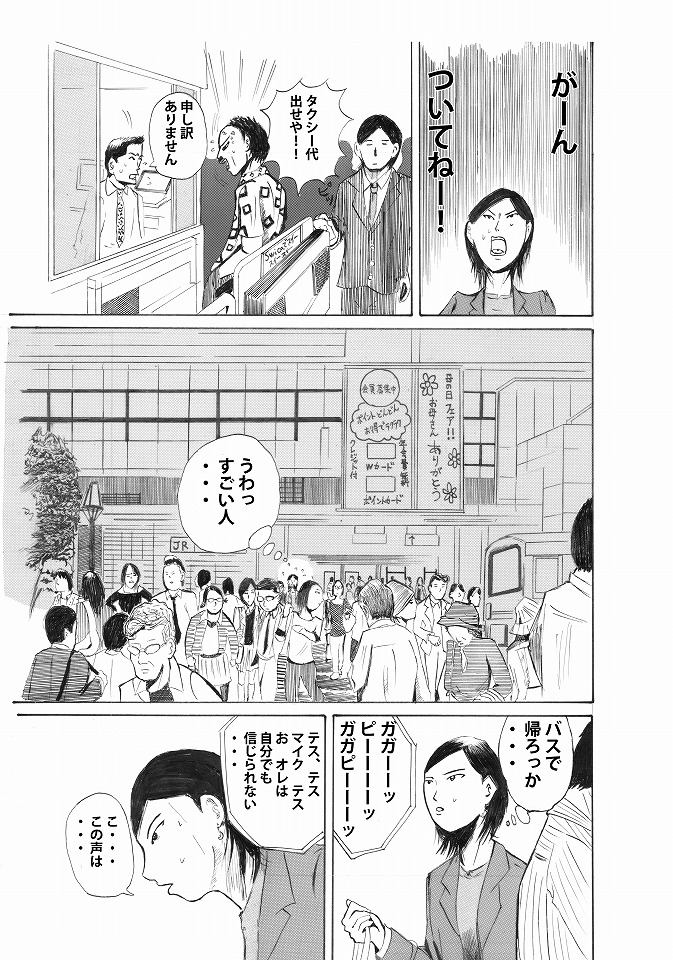 hikenai17のコピー