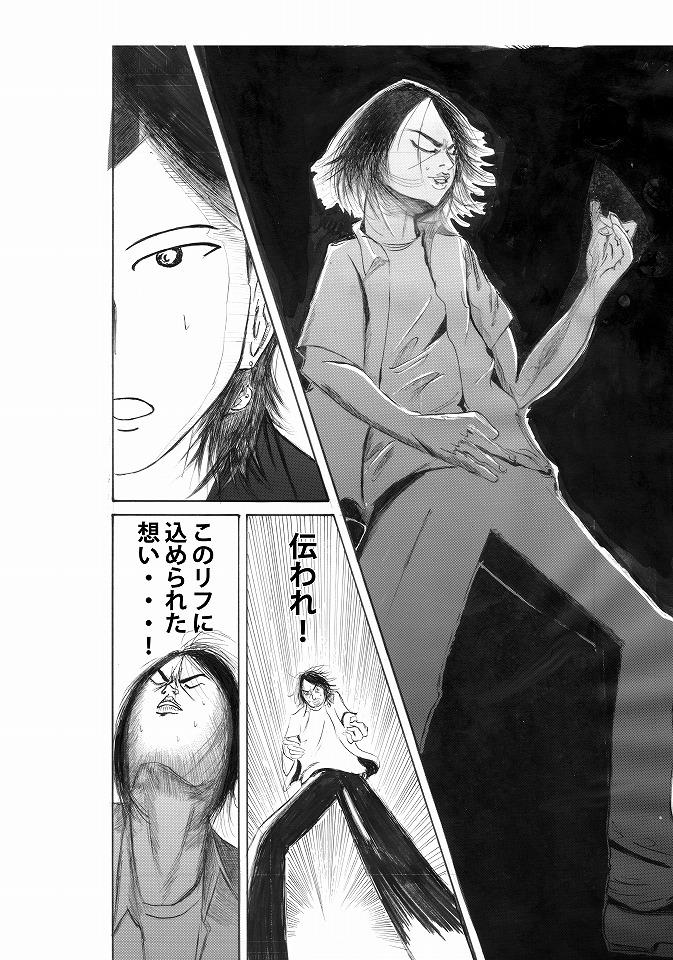 hikenai20のコピー