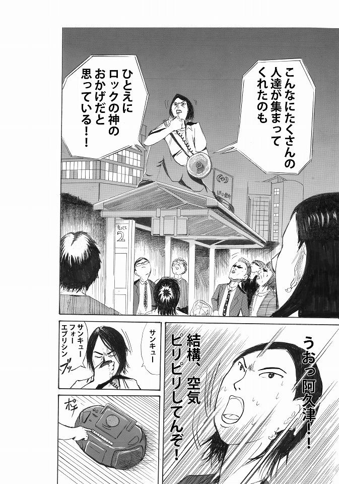 hikenai18のコピー