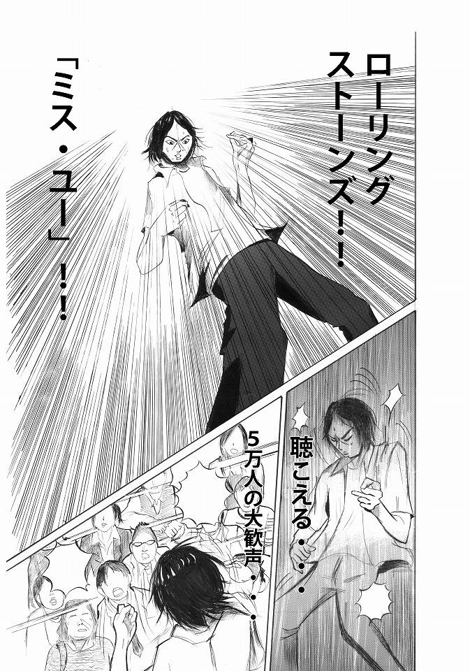 hikenai19のコピー