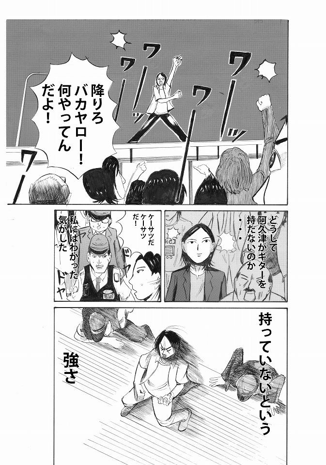 hikenai21のコピー