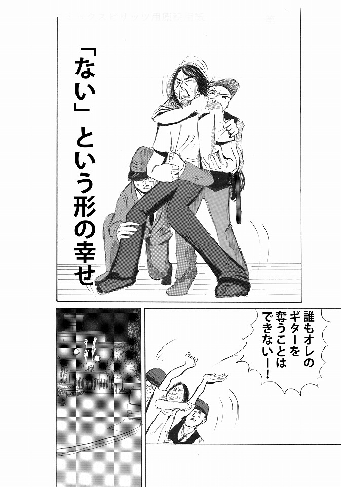 hikenai22のコピー