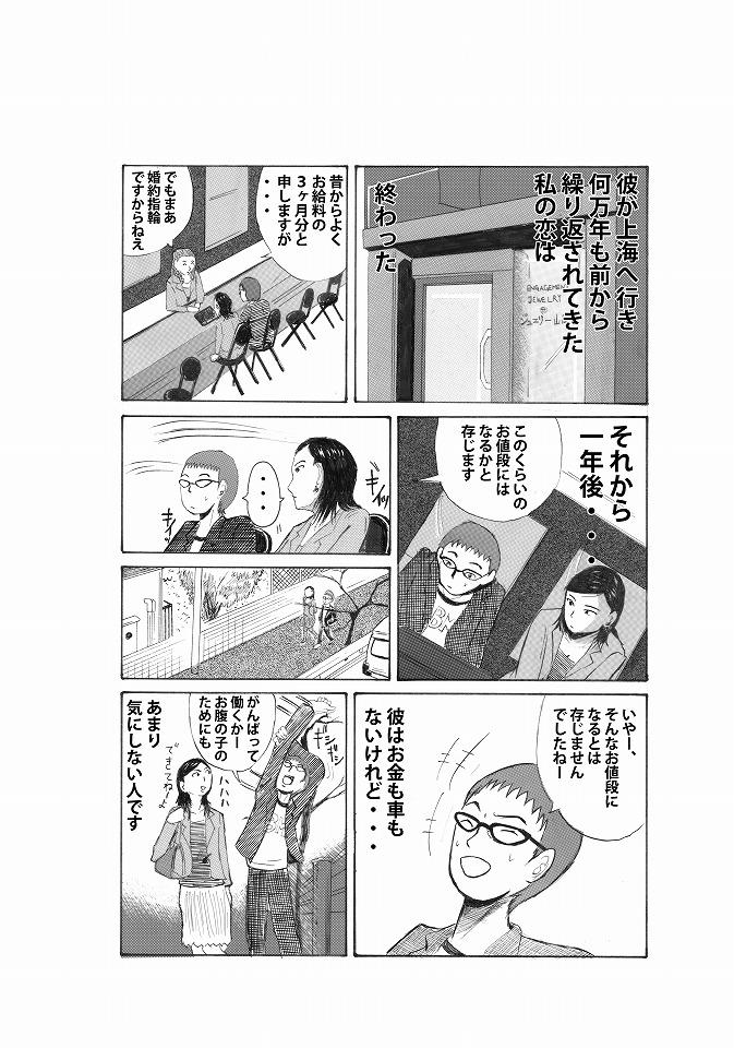 hikenai23のコピー