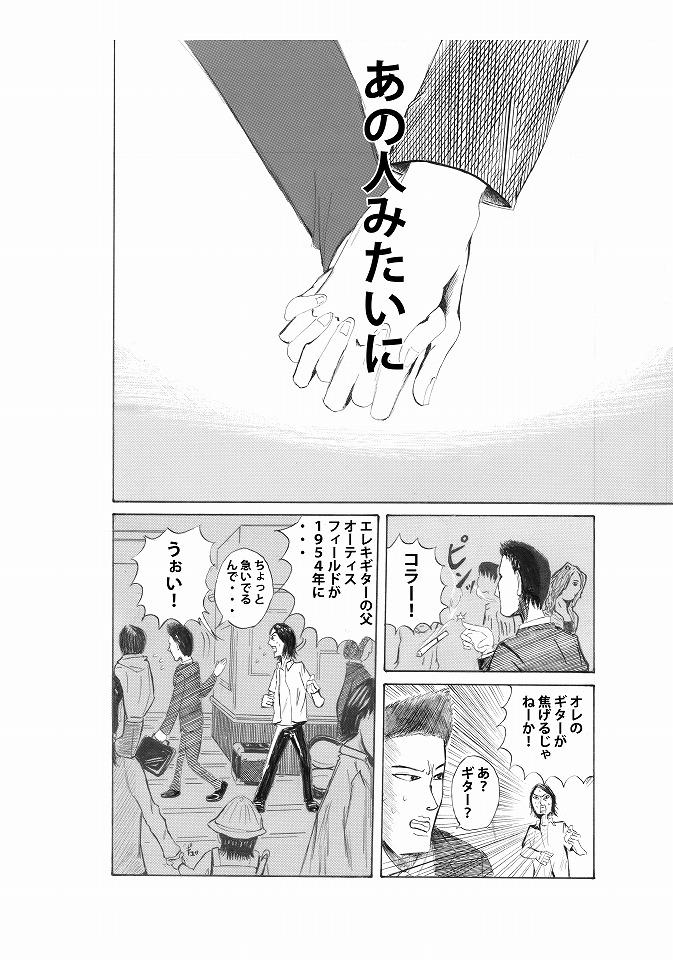 hikenai24のコピー