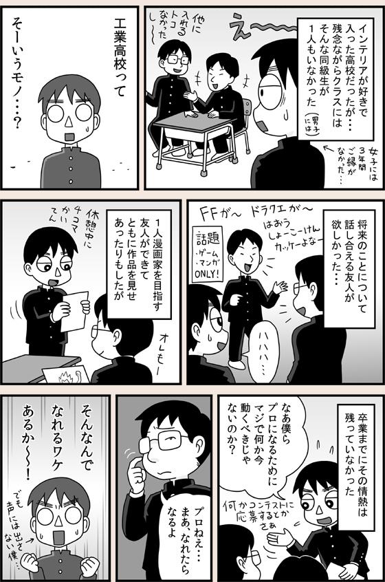 tokonokubo003.jpg