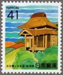 五合庵と日本海
