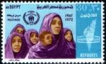 エジプト・難民(1972)