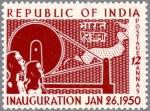 インド共和国記念日12アンナ