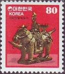 騎馬人物形土器(1983年)