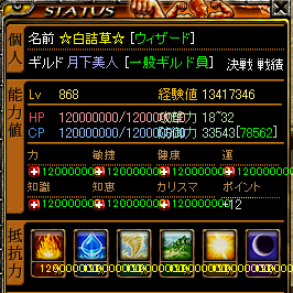 120000000.png