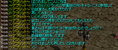 20121008-1.png