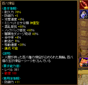 20121008-4.png