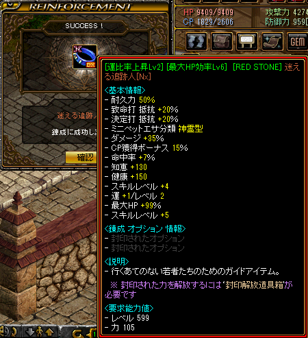20121008-6.png