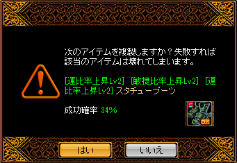 20121119-1.png
