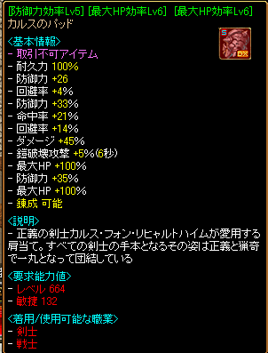 20121223-2.png