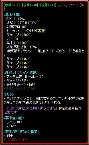 20130105-0.png