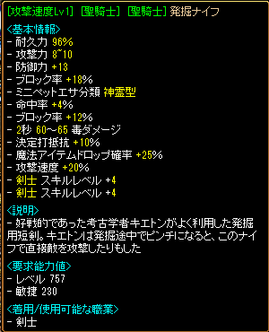 20130105-1.png