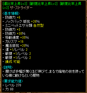 20130105-10.png