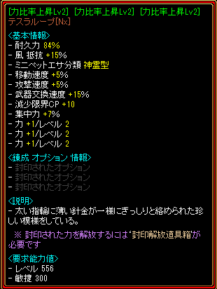 20130105-13.png