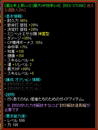 20130105-2.png