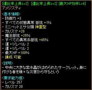 20130105-3.png