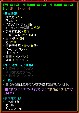 20130105-5.png