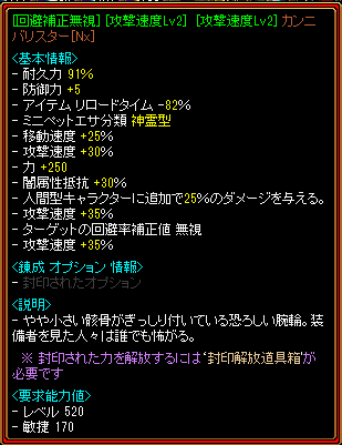 20130105-6.png
