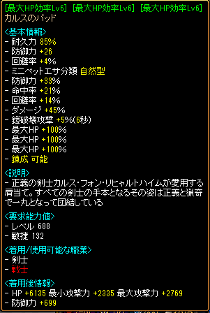 20130105-7.png