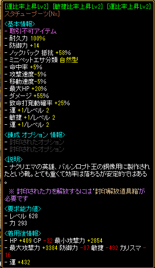 20130105-8.png