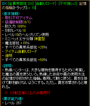 20130105-9.png