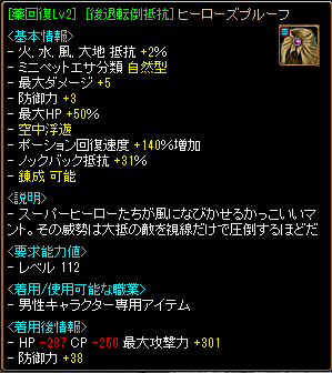 20130116-7.png
