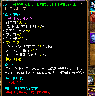 20130126-0.png