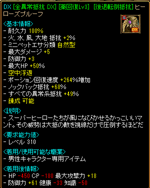20130126-1.png