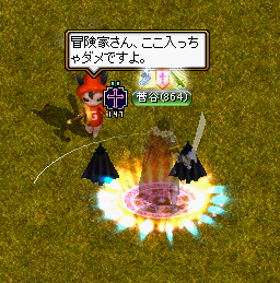 20130126-5.png