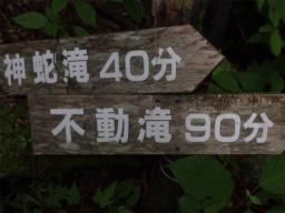 p72901