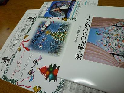 201206161.jpg