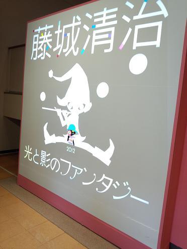 201206162.jpg