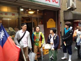 fc2blog_20120513222750e11.jpg