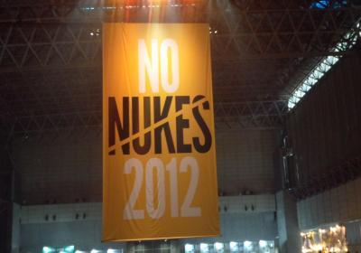 NO+NUKES2012_convert_20120902162331.jpg